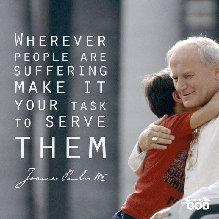 JPII-Suffering People